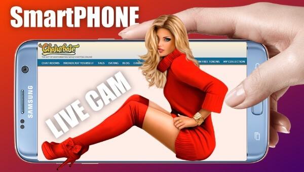 Chaturbate iphone