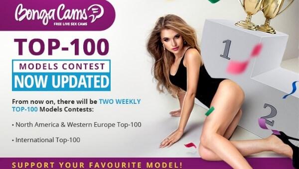 BongaCams: Earn cash prizes through contests